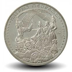 KAZAKHSTAN - PIECE de 50 Tenge - Série Coutumes du Kazakhstan - Nauryz - 2012