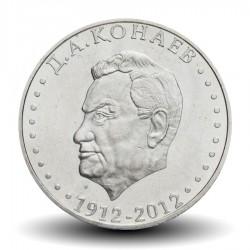 KAZAKHSTAN - PIECE de 50 Tenge - 100ème anniversaire de D. Kunaev - 2012