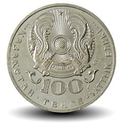KAZAKHSTAN - PIECE de 50 Tenge - 150 ans A. Bukeikhanov - 2016