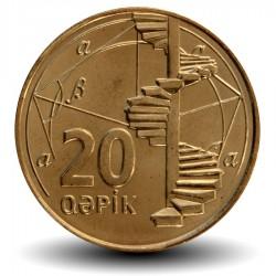 AZERBAÏDJAN - PIECE de 20 Gepik - Escalier en colimaçon - 2006