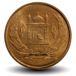 AFGHANISTAN - PIECE de 5 Afghanis - 2004