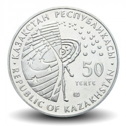 KAZAKHSTAN - PIECE de 50 Tenge - Station spatiale internationale / ISS - 2013