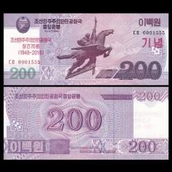COREE DU NORD - Billet de 200 Won - 70 ans de l'indépendance - 2018