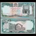AFGHANISTAN - Billet de 10000 Afghanis - 1993 P63a
