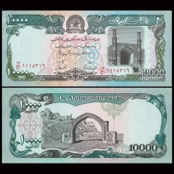 AFGHANISTAN - Billet de 10000 Afghanis - 1993