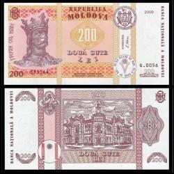 MOLDAVIE - Billet de 200 LeI - Mairie de Chişinău - 2009 P16c