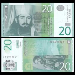 SERBIE - Billet de 20 Dinara - Petar II Njegoš - 2013