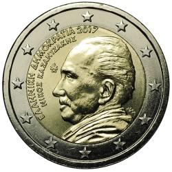 GRECE - PIECE de 2 Euro - Níkos Kazantzákis - 2017 Km#281