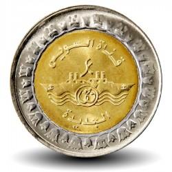 EGYPTE - PIECE de 1 Pound - Nouvelle branche du canal de suez - Bimétal - 2015 Km#1001