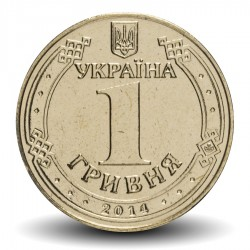UKRAINE - PIECE de 1 Hryvnia - Vladimir Ier le Grand - 2014