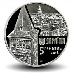 UKRAINE - PIECE de 5 Hryvni - Villes anciennes d'Ukraine: Drohobytch - 2016 Km#New
