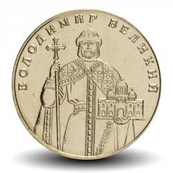 UKRAINE - PIECE de 1 Hryvnia - Vladimir Ier le Grand - 2012