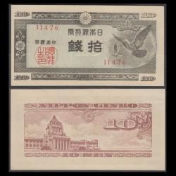 JAPON - Billet de 10 Sen - Colombe - 1947