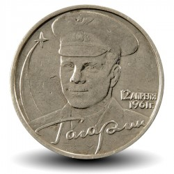 RUSSIE - PIECE de 2 Roubles - Gagarine - СПМД - 2001 Y#675