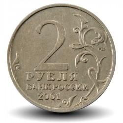 RUSSIE - PIECE de 2 Roubles - Gagarine - СПМД - 2001