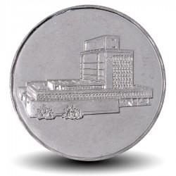 YEMEN - PIECE de 5 Rials - Bâtiment de la banque centrale - 2004