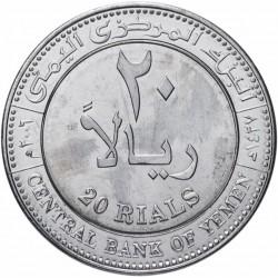 YEMEN - PIECE de 20 Rials - Dragonnier de Socotra - 2006