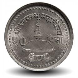 NEPAL - Pièce de 50 Paisa - Swayambunath - 2004
