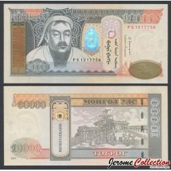 MONGOLIE - Billet de 10000 Tögrög - 2014