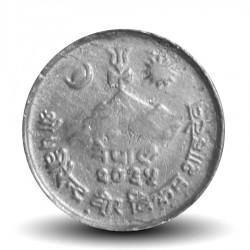 NEPAL - PIECE de 5 Paisa - Vache sacrée - 1978 - २०३५ Km#802