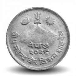 NEPAL - PIECE de 5 Paisa - Vache sacrée - 1982 - २०३९