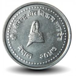 NEPAL - PIECE de 10 Paisa - 2000 - २०५७ Km#1014.3