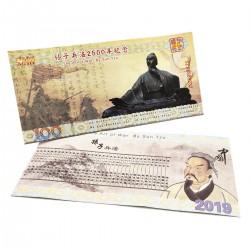 CHINE - Billet de 100 Yuan - Sun Tzu : L'art de la Guerre - 2019