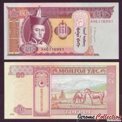 MONGOLIE - Billet de 20 Tögrög - 2013