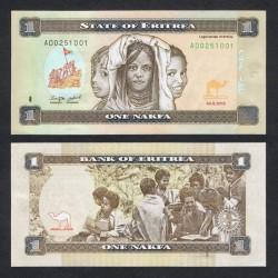 ERYTHREE- Billet de 1 Nakfa - 24.05.2015