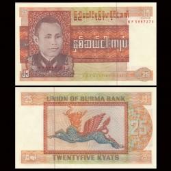 MYANMAR (ex-Birmanie) - Billet de 25 Kyats - Général Aung San - 1972