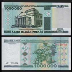 BIÉLORUSSIE - Billet de 1000000 Roubles - 1999 P19a