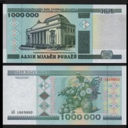 BIÉLORUSSIE - Billet de 1000000 Roubles - 1999