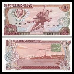 COREE DU NORD - Billet de 10 Won - Complexe de Chollima - 1978