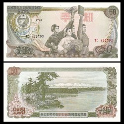 COREE DU NORD - Billet de 50 Won - Lac - 1978