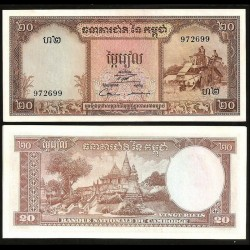 CAMBODGE - Billet de 20 Riels - Moissonneuse-batteuse - 1968