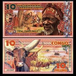UNION AFRICAINE SUB SAHARIENNE - Billet de 10 SHILLINGS - CONGO - 2019
