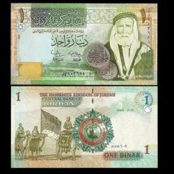 JORDANIE - Billet de 1 Dinar - Roi Hussein ben Ali - 2009 P34e