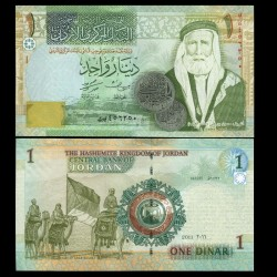 JORDANIE - Billet de 1 Dinar - Roi Hussein ben Ali - 2011 P34f