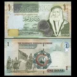 JORDANIE - Billet de 1 Dinar - Roi Hussein ben Ali - 2013