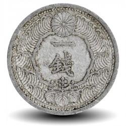 JAPON - PIECE de 1 Sen - Yatagarasu, oiseau mythique - 1939