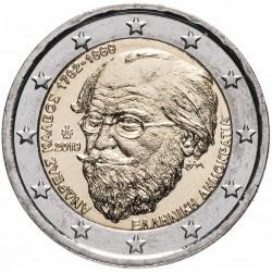 GRECE - PIECE de 2 Euro - Andreas Calvos - 2019 Km#new