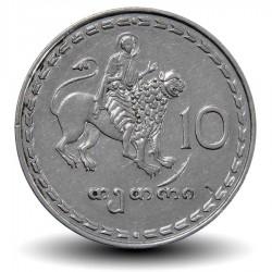 GEORGIE - PIECE de 10 TETRI - Saint Mamai chevauchant le lion - 1993
