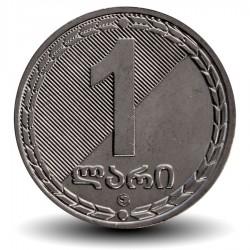 GEORGIE - PIECE de 1 Lari - armoiries de la Georgie - 2006