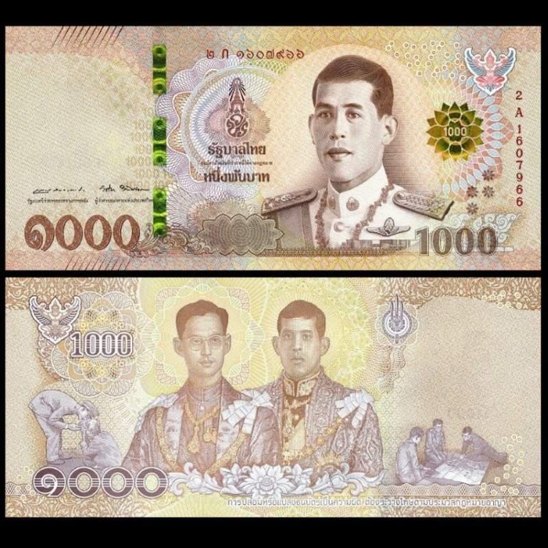 Thailande Billet De 1000 Baht Roi Rama X 2018 P139a