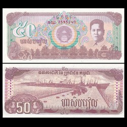 CAMBODGE - Billet de 50 Riels - 1992