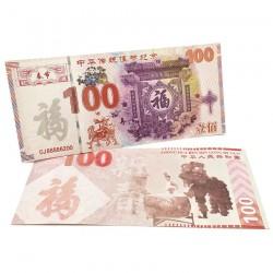 CHINE - Billet des 100 Yuan - Wufu (les cinq bénédictions) -