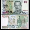 THAILANDE - Billet de 20 Baht - Roi Rama IX - 2003 P109a2