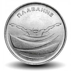 TRANSNISTRIE - PIECE de 1 Rouble - Sport de Transnistrie: