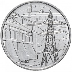 TRANSNISTRIE - PIECE de 1 Rouble - Industrie - 2019