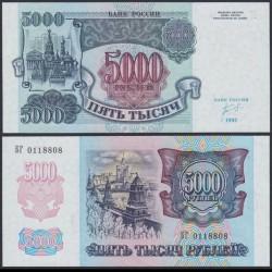 RUSSIE - Billet de 5000 Roubles - Kremlin - 1992